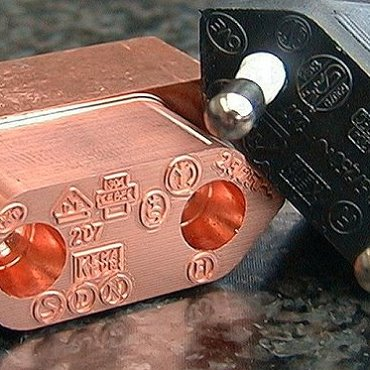 EDM ELECTRODES